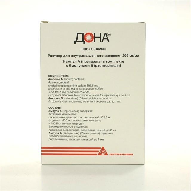 izomlazító szerek az oszteokondro-zishoz ízületi ödéma, mint kezelni