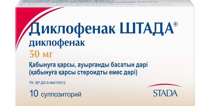 Mozgásszervi megbetegedések | demonstudio.hu – Egészségoldal | demonstudio.hu