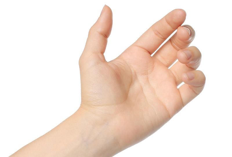Az ujjficam kezelése