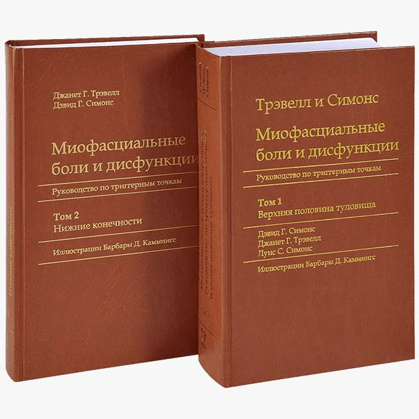 kenőcs az oszteokondrozis kezelésére)
