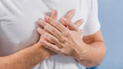 remegés és fájdalom a térdízületekben