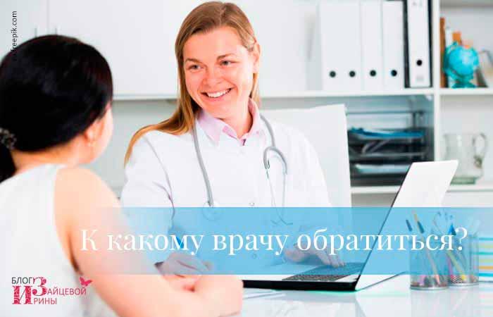 agyag artrózis kezelés áttekintése)
