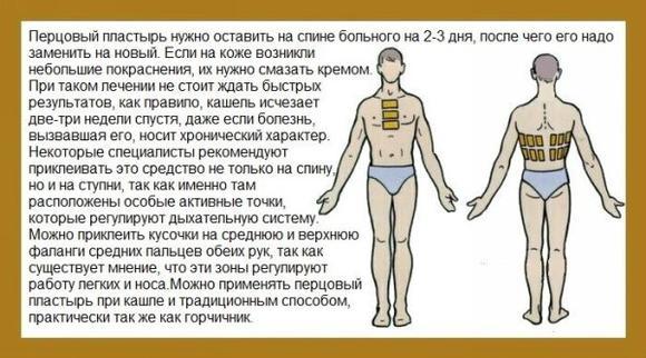 intramuszkuláris fájdalomcsillapítás ízületi fájdalmak kezelésére)