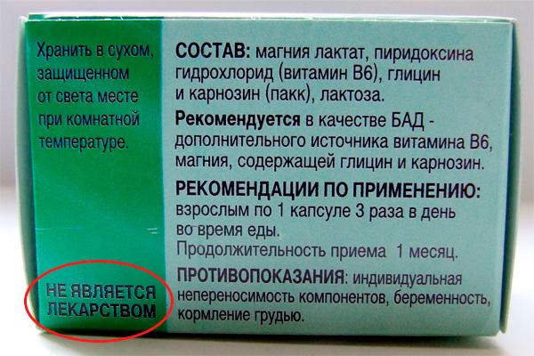 vitaminok és gyógyszerek ízületek és ragasztások számára
