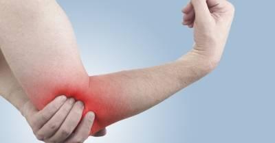 ízületi fájdalmak a hidegtől ízületi betegségek és sérülések