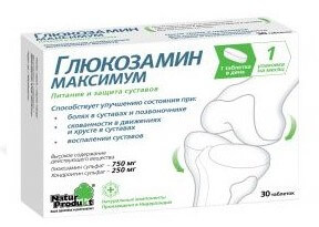 DOLGIT MAX mg filmtabletta - Gyógyszerkereső - EgészségKalauz