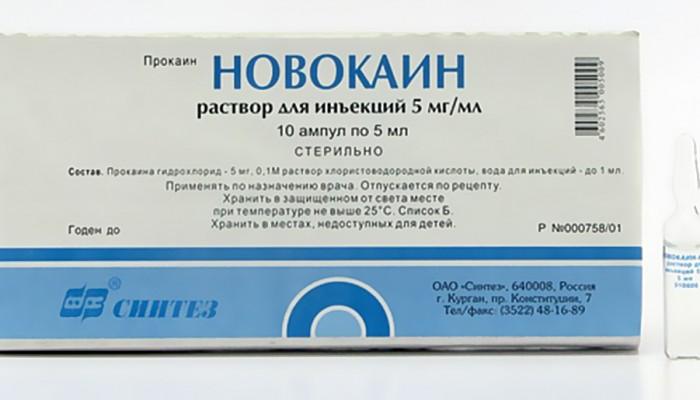 gyógyszerek, amelyek enyhítik a gyulladást oszteokondrozisban)