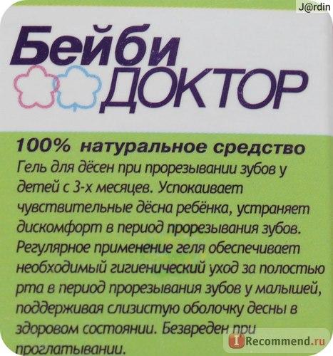 carmolis közös gél)
