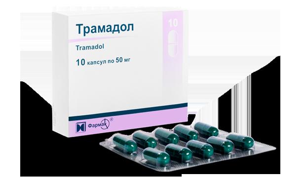 modern tabletták ízületi fájdalmakhoz)