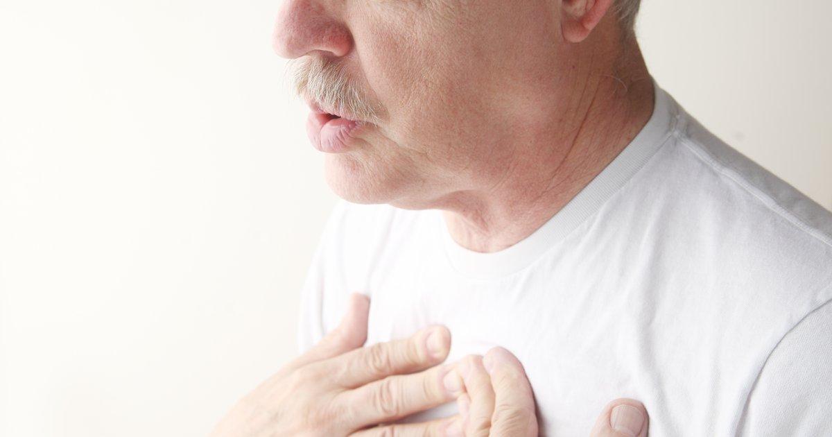 Nem kardiális eredetű mellkasi fájdalom