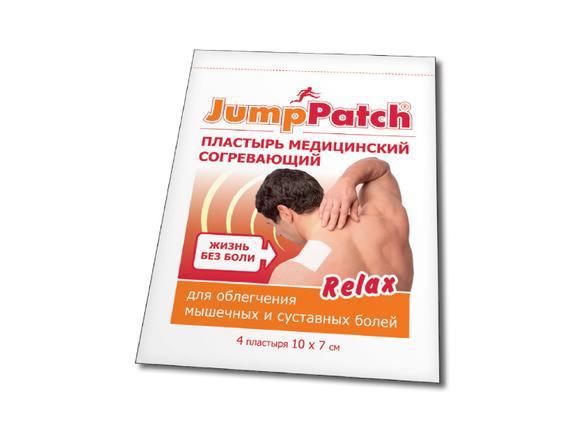 a kézízületeket fáj a kezelés hosszú térd artrózissal