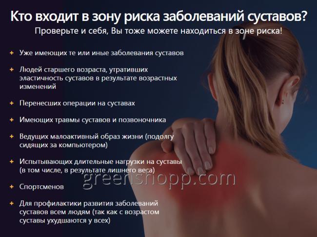 ízületi betegség mi)